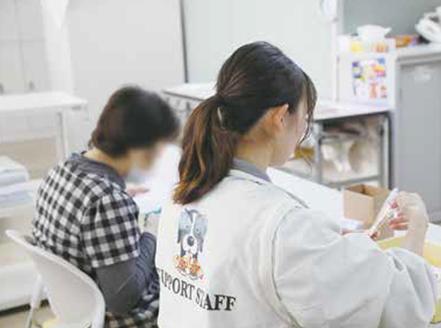 社会貢献・福祉への取り組み